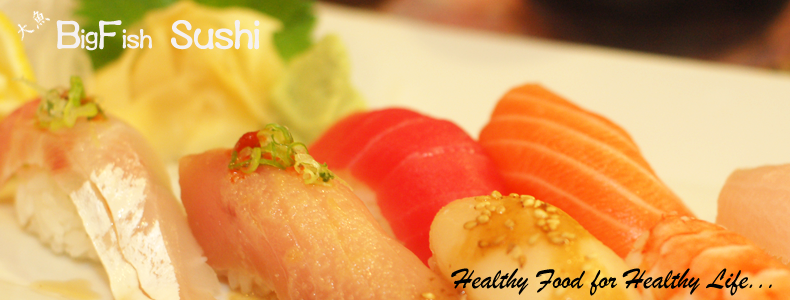Big fish sushi japanese cuisine for Fish dish sherman oaks